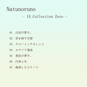 Natunoruno- IA Collection Zero-DL版