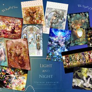 【ポストカード】Light and Night(12枚+1枚セット)