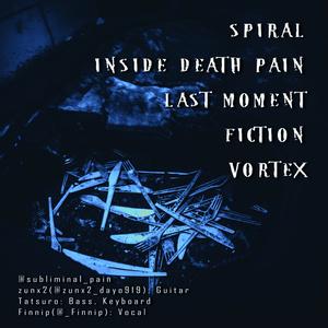 Subliminal Pain 1st.demo CD