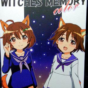 【同人誌】<フルカラー>WITCHES MEMORY color【ストライク&ブレイブウィッチーズ】