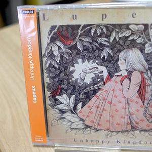 Lupeux - Unhappy Kingdom