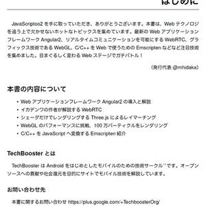 JavaScriptoon2