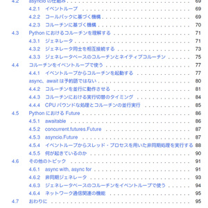 JavaScriptoon3 【C92新刊】