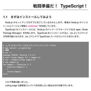 TypeScript in Definitelyland