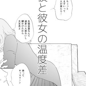 多分魔法少年ギャリー・カッターの日常 おまけ漫画集その2(印刷書籍)(電子書籍)