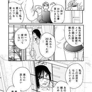(電子書籍)多分魔法少年ギャリー・カッターの日常Volume5