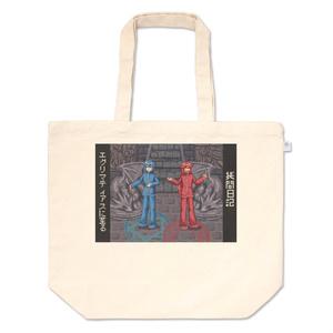 エグリマティアスに至る拷問日記ドット絵トートバッグ