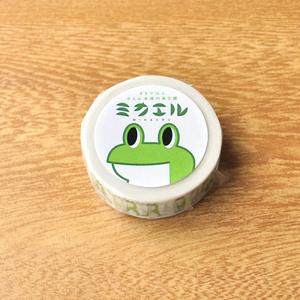 オタマ以上カエル未満の両生類『ミカエル』 マスキングテープ vol.1