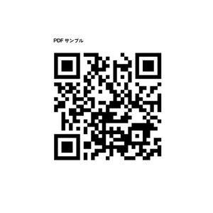 東方系探訪ガイドオススメセット【BF限定】
