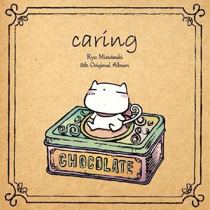 """水月陵 8th オリジナルアルバム """"caring"""""""