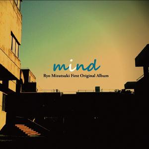 """水月陵 1st オリジナルアルバム """"mind"""""""