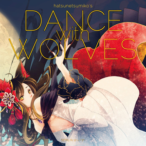 DANCE with WOLVES (2016 Re-Treatment mp3)