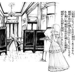 三着のドレス