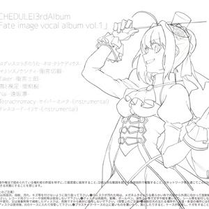 Fate image vocal album vol.1
