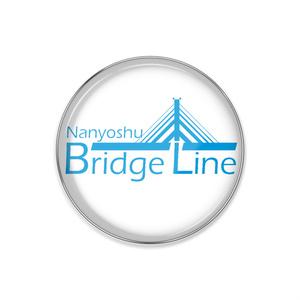 南洋州横断鉄道ロゴマークピンバッジ