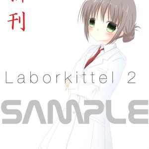 Laborkittel 2