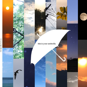 this is your umbrella <CD版>