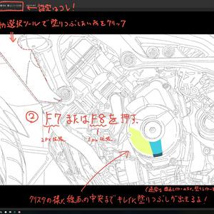 "Photoshopオートアクション""ヤバイ""塗りつぶしツール(アクション3つ入り)"