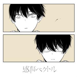 【DL販売】シアロア続編楽曲