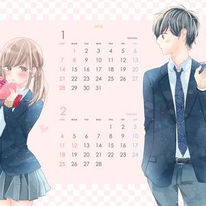 Love Calendar 2018