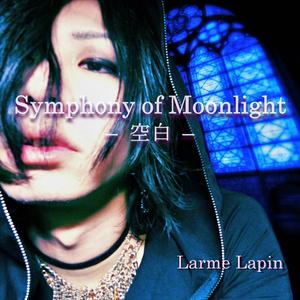 男性Vo 4th Symphony of Moonlight