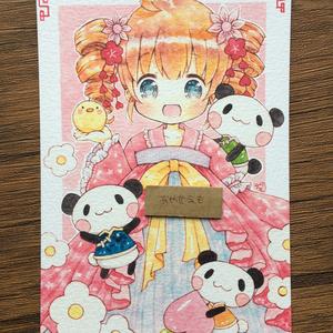 ポストカード ぴよぴよチャイナロリ