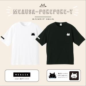 めあうさぽけぽけTシャツ / 黒
