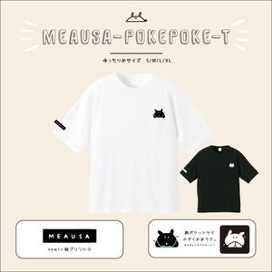 めあうさぽけぽけTシャツ / 白