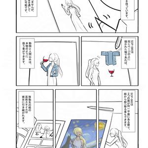 SCPをざっくり紹介vol.1