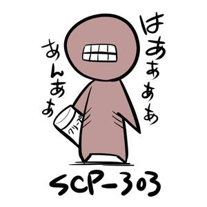 SCPステッカー「ドア男」