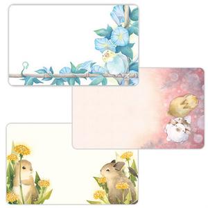 春のメッセージカード(新仕様)
