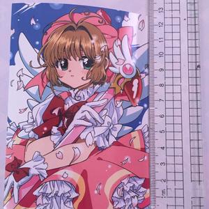 【カードキャプターさくら】 イラストカード