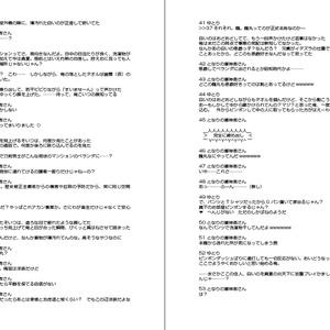 【6/18新刊】洗濯物探してたら白いの拾った 本編(再録)+後日談スレッド(完全書き下ろし)