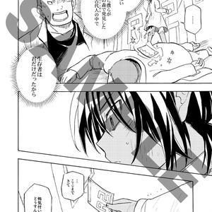 月下幻想曲 第17環-精霊使い(後編)-