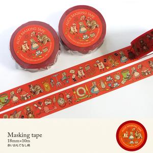 マスキングテープ[赤いおもてなし]