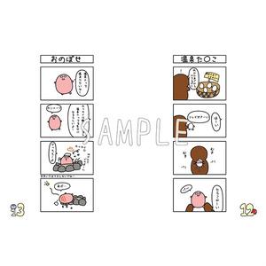 たらこくん 4コマ vol.2
