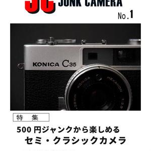 JC Junk camera No.1 500円ジャンクから楽しめるセミ・クラシックカメラ