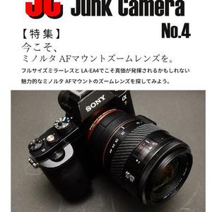 JC Junk Camera No.4 今こそ、ミノルタAFマウントズームレンズを。