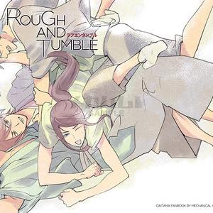 [銀桂] Rough and Tumble (ラフエンタンブル)