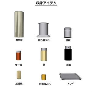 【3D素材】中華料理屋の卓上セット【小物】