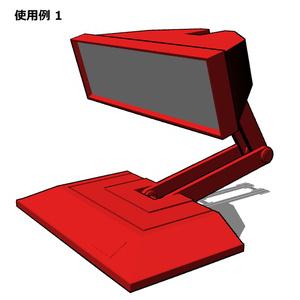 【3D素材】テーブルライト【小物】