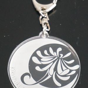 菊月ロゴアクリルキーホルダー(レーザー彫刻タイプ)