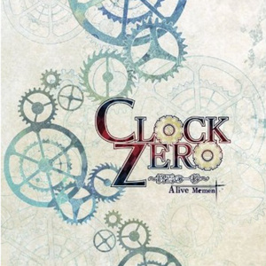 『CLOCK ZERO 初演』DVD