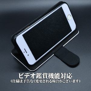 手帳型iPhoneケース「鬼人正邪」