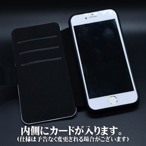 手帳型iPhoneケース「藤原妹紅」