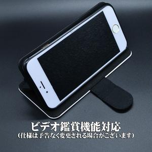 手帳型iPhoneケース「クリーブランド」