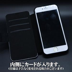 手帳型iPhoneケース「霞 改二」