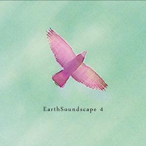 EarthSoundscape4
