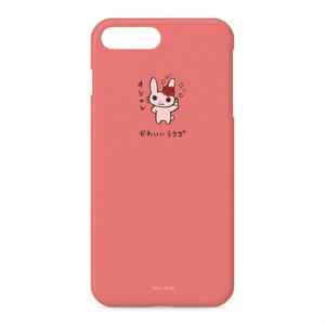 iPhone7 plus かわいいうさぎ・オシャレ