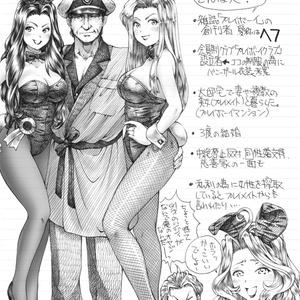 【電書版】まぐ太ノート5冊目「バニーガールの神について」(上)